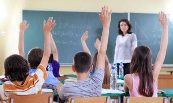 Polizze scolastiche: l'assicurazione per gli insegnanti
